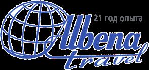 «Албена-Травел». Лучший туроператор по Болгарии!
